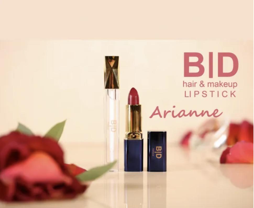 Brenda Doherty Lipstick Arianne