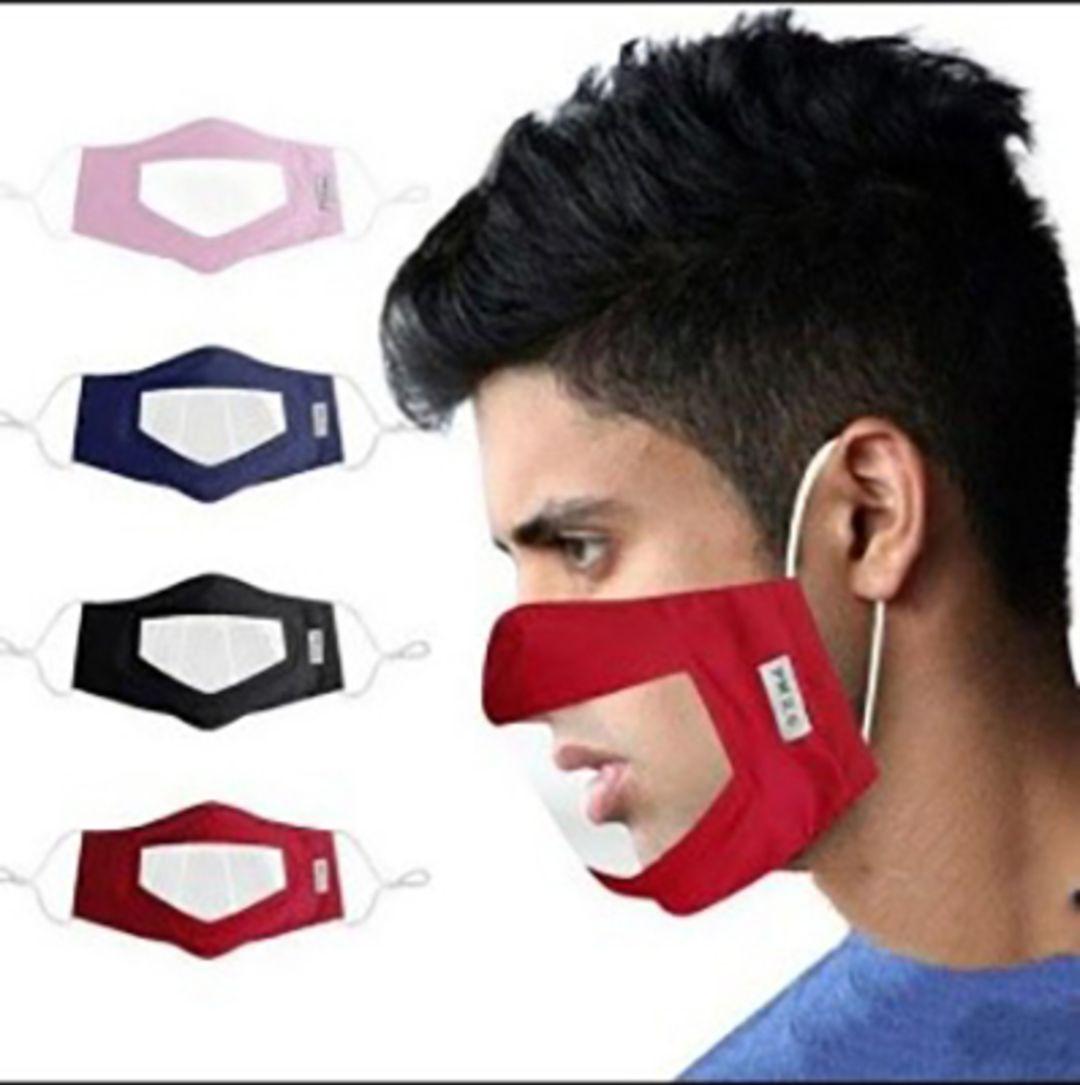 Face Mask Lip Reading